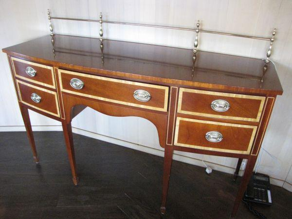 Kindel Mahogany Sideboard with Inlays - $1250