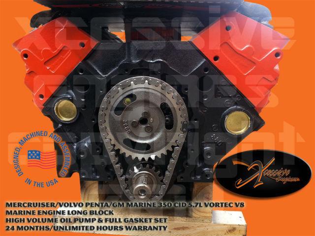 Mercruiser, Volvo Penta, GM Marine 350 5.7L V8 Vortec Long Block