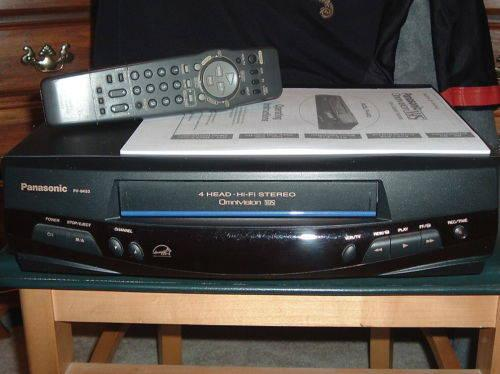 computers and parts for sale in traverse city michigan buy and rh traversecity americanlisted com panasonic vcr manual user guide panasonic vcr manual