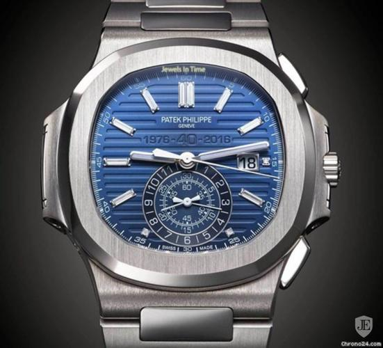 Patek Philippe SEALED Nautilus 18k White Gold Diamond
