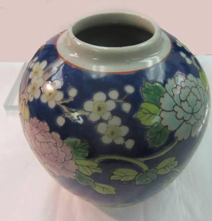 Peacock Themed Vase Hand Painted And Made In Occupied Japan For