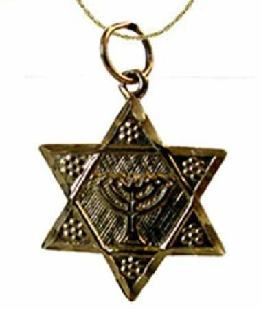 Petite 14k Star of David - Menorah Pendant Made in Israel - $99
