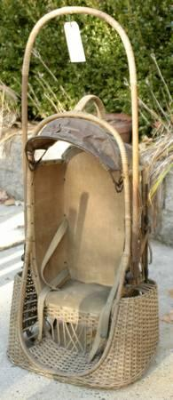 RARE antique woven wicker Oriole baby carriage convertible stroller