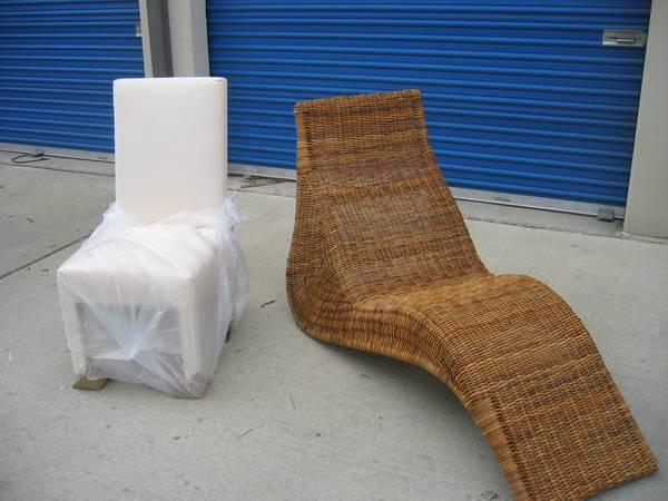Rattan Chaise Lounge Ikea Quot Karlsrona Quot For Sale In Menlo