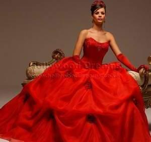 red wedding dress and pink weddingprom dress - $100 lexington
