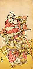 SAMURAI WARRIOR PAINTINGS-GOLD TRIMMED (PAIR) WITH