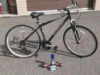 Schwinn Trailways Hybrid Mountain/Road Bike - Excellent Condition