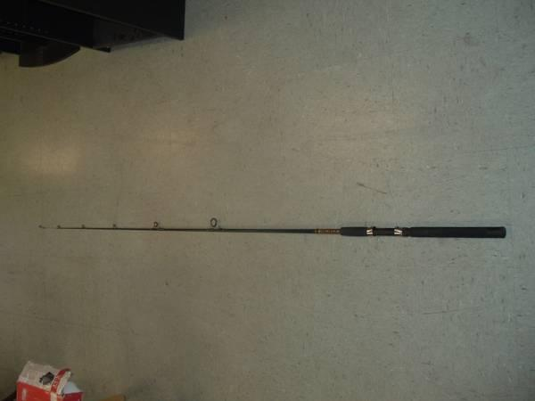 SHAKESPEARE UGLY STIK 7' - $15