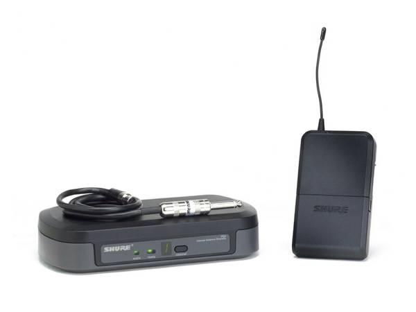 Shure PG4 Wireless Guitar System - $200 OBO - $200