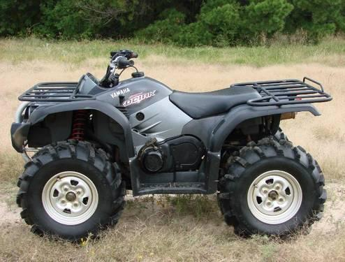 Yamaha Kodiak X For Sale