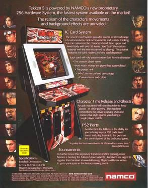 Tekken 5 original dedicated arcade cabinet