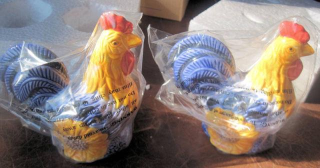 The Provencal Discontinued Collection Avon Rooster Salt