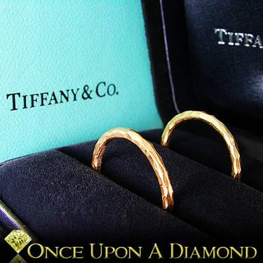 Tiffany co hammered wedding bands matching 18k 750 gold w box tiffany co hammered wedding bands matching 18k 750 junglespirit Gallery