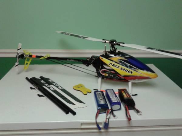 Trex 500 Heli - $550