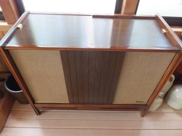 vintage magnavox stereo console for sale in hackensack minnesota