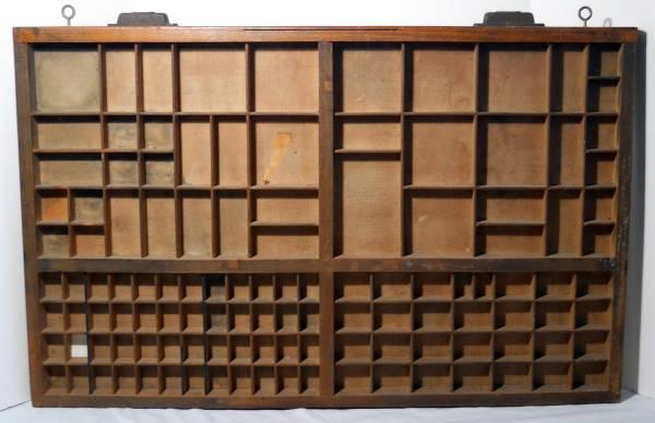 vtg 120 slot shadow box letterpress printers drawer typeset tray case for sale in mansfield. Black Bedroom Furniture Sets. Home Design Ideas