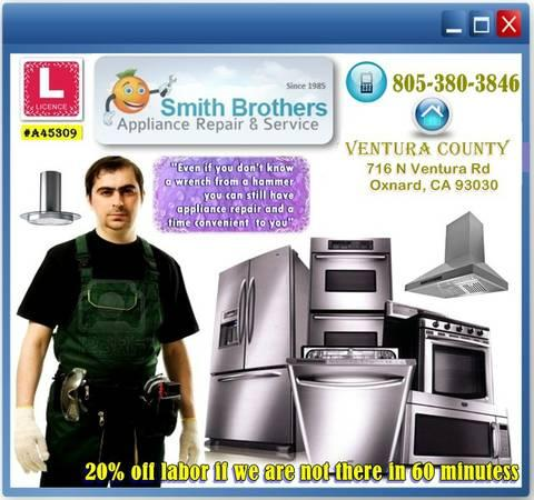 WASHER, DRYER, OVEN, STOVE, DISHWASHER, REFRIG., etc