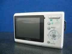 white SANYO vpc S1070 Digital Camera - - $30 (36 &