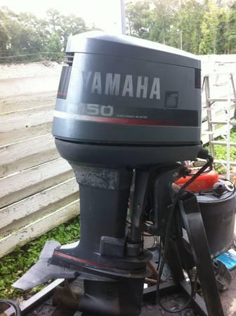 Yamaha 150 2 stroke for sale in brunswick georgia for Yamaha 150 2 stroke