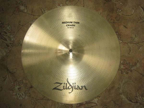 zildjian 16 medium thin crash cymbal avedis pre 1992 no serial for sale in eddyville new. Black Bedroom Furniture Sets. Home Design Ideas