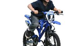 The Holidays are here Your little one will have great outdoor adventures on this Moto Yamaha Boxed Litho Bike. It features an oversized steel frame with authentic Yamaha graphics, motocross-style fend