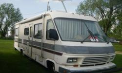1993 Gulf Stream SunSport. When you travel from one fun filled destination to the next criss crossing The country you become a part of something much bigger than yourself Rving is a lifestyle and one