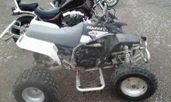 Yamaha blaster eubank ky for sale in louisville for Yamaha blaster crankcase oil type