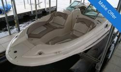 - Stock #075305 - Wow, what a great boat. This Sea Ray Sundeck 270 is not just a bow rider. It is so much more. The Sundeck 270 is a great boat to entertain on the water all day long. Relax on the com