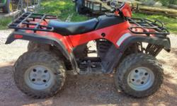 we have to many toys this is a 2005 Artic Cat 400 cc atv 4 wheel drive 5 Speed automatic transmission 600 miles on it new brakes rotors like new . we just don't need it anymore .I have search for a gr