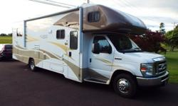 2012 Winnebago Access 31CP Motor Home Class C - $78000 (Harleysville PA) DO N'T CONTACT ME TO LIST IT FOR MEcondition: like new size/ measurements: 31 foot - Ford E450 LIKE NEW just 4500 miles This is