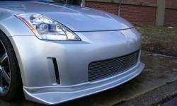 **** 350Z New and made use of parts for sale *****.  For sale are some 350z parts. We have some brand brand-new parts for sale which are limited in quantity and some made use of parts from task cars w