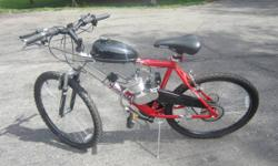 Many bikes for sale with 66/80cc motors on them. Black Roadmaster Mt. Fury for $425.  Light blue Huffy 15-speed for $425.  This bike is BRAND NEW.  The red and black Mongooses are $475 as they have 18