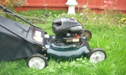 PULL AND RUNS GREAT ~ THIS IS A VERY NICE LAWN MOWER FOR THE PRICE ~ THE PRICE IS ONLY$120 ~ YOU CAN ALSO TRADE-IN YOUR NON-RUNNING REPAIRABLE LAWN MOWER FOR A DISCOUNT IF INTERESTED, GIVE ME A CALL O