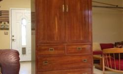 Lovely solid cherry hand-rubbed campaign-style Canova cherry armoire. Over forty years old: top grade materials and building. Additionally made to be utilized as enjoyment facility. Relocated into hou