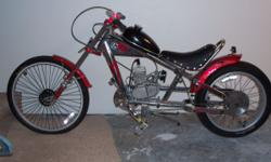 Bikes With Motors Kalamazoo Mi OCC