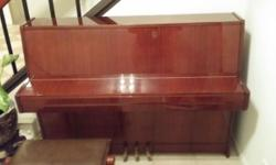 Had to remove by Friday, December 19th. 42 inches height. 56 inches broad. 21 inches deep. Serial #: 473980. All secrets work. Show Pitch Piano Services just recently assessed (12/14/2014) this piano