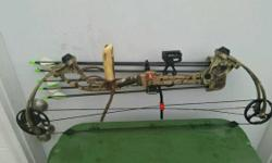 I am forced to sell my fully loaded prepared to hunt. 2012 PSE Chaos substance Bow. Has the following items. PSE quiver. PSE Fiber optic sight. Leather wrist strap. NAT Quick tune 360 arrow rest. 6 fr