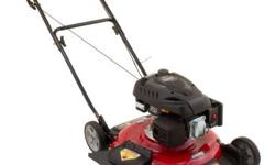 The SM2110 push lawn mower has a powerful 139 cc Magna Force OHV engine and will accommodate small to medium size yards. The 21.0 in. Cyclonic Force all steel deck create smaller grass clippings to re