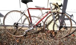 """18"""" VITUS Aluminum Road Bike with all Shimano 600 Ultegra components, 18"""" frame, red anodized finish, 7-spd cassette Shimano superglide narrow chain, extra chain included. Classic Vintage 1989. Ultra-"""