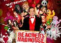 Beacher's Madhouse Las Vegas