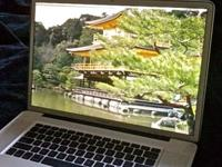 """Mid-2009 MacBook Pro 17"""" with MATTE display in"""