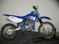 2005 Yamaha TTR125 - A powerful off-road bike for a