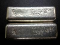 These unique hand-poured and stamped bars were made in