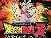 DRAGON BALL Z : VEGETA SAGA 1: DOOMED HEROES VEGETA