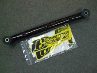 New in box Competition Engineering Rear Trailing Arms