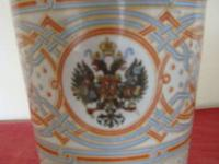 RARE IMPERIAL RUSSIAN FIND - CORONATION COMMEMORATIVE
