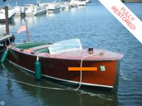 1946 Chris Craft 17' utility model Mahogany runabout