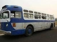 This utilized to be a public transit bus (model