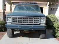 1974 Chevy Blazer 4x4, removable top, running 350