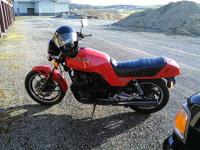 1983 Suzuki GS1100E. Very nice. Paint is